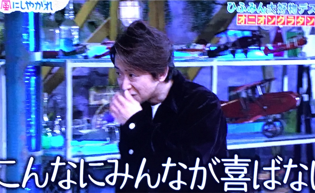 f:id:kazanehime:20180202085549j:image