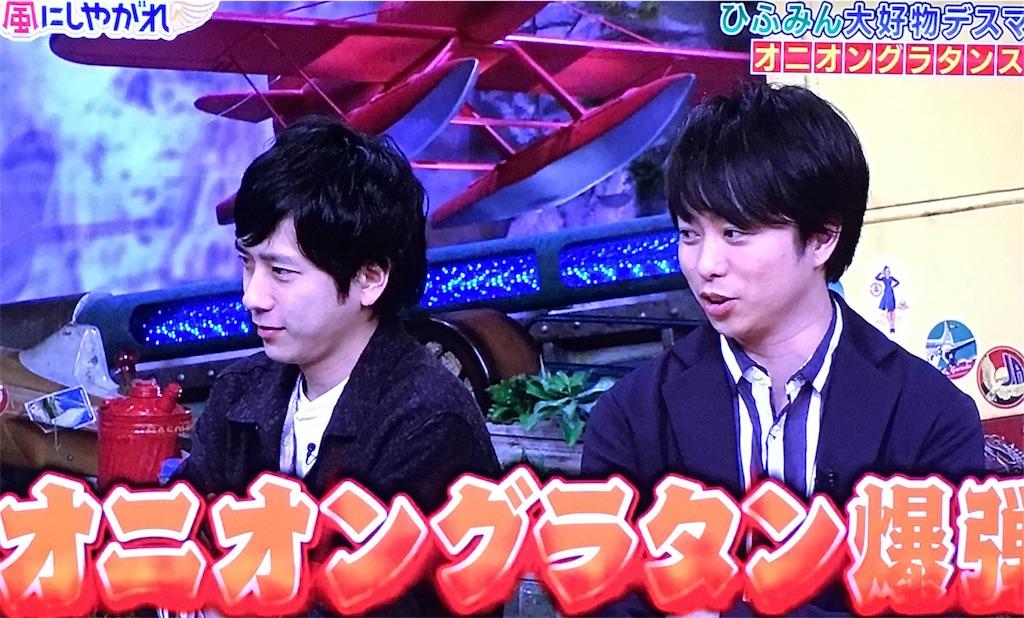 f:id:kazanehime:20180202085700j:image