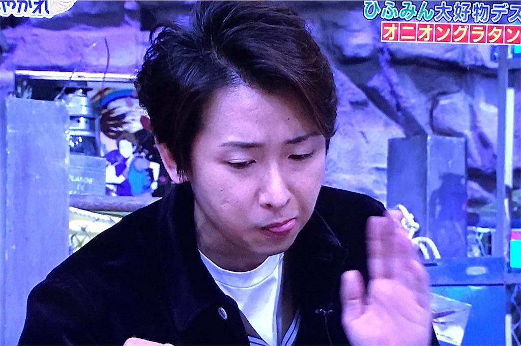 f:id:kazanehime:20180202085728j:image