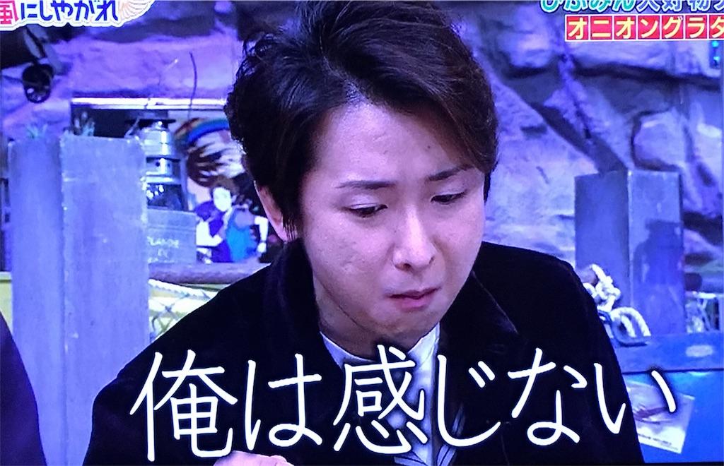 f:id:kazanehime:20180202085732j:image