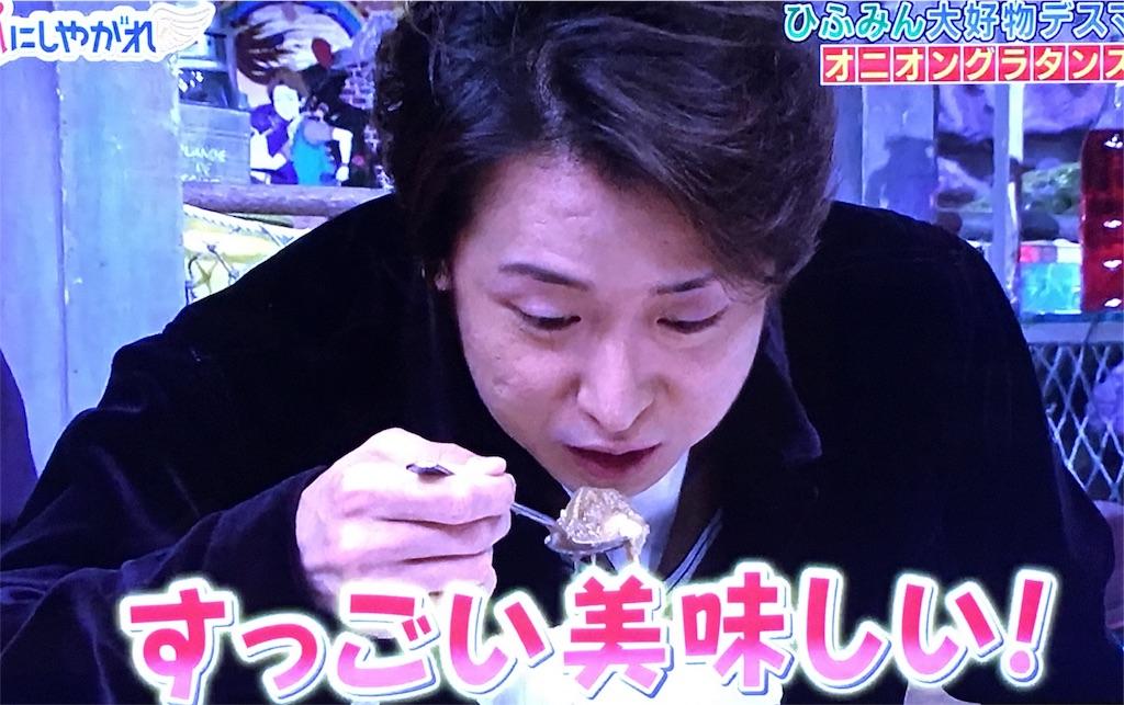 f:id:kazanehime:20180202085746j:image