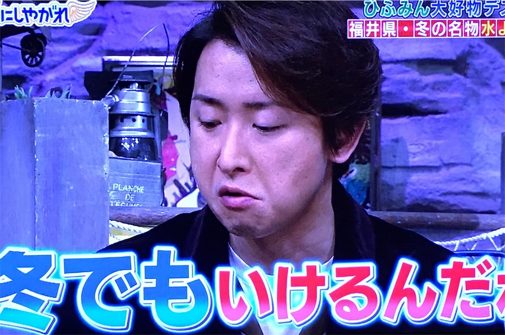 f:id:kazanehime:20180202085813j:image