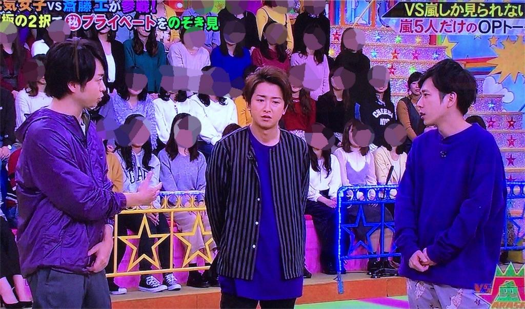 f:id:kazanehime:20180204125507j:image