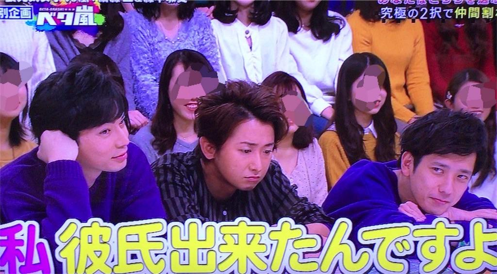 f:id:kazanehime:20180204125636j:image