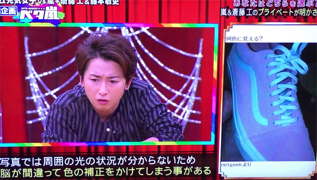 f:id:kazanehime:20180205085836j:image