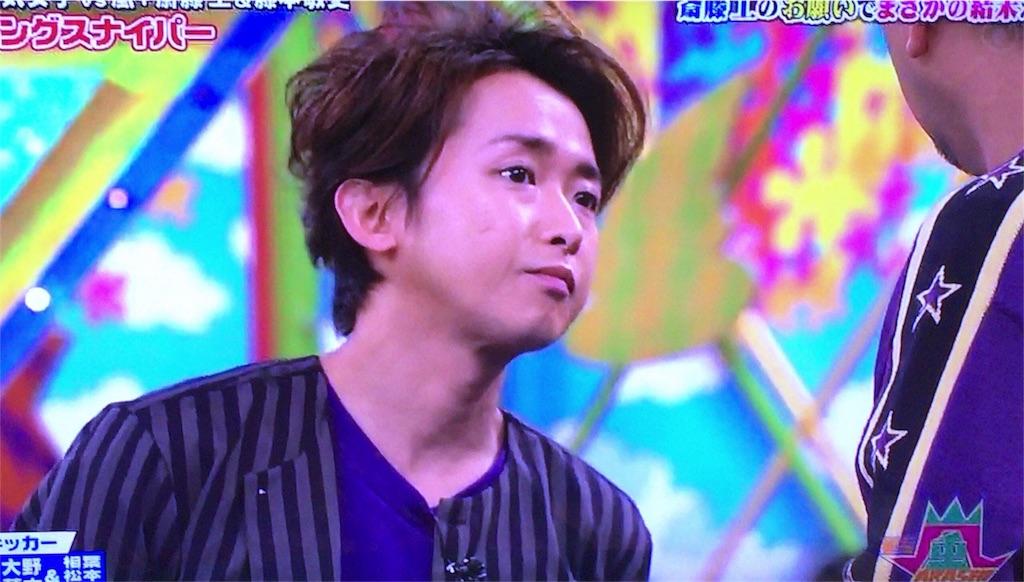 f:id:kazanehime:20180205085935j:image