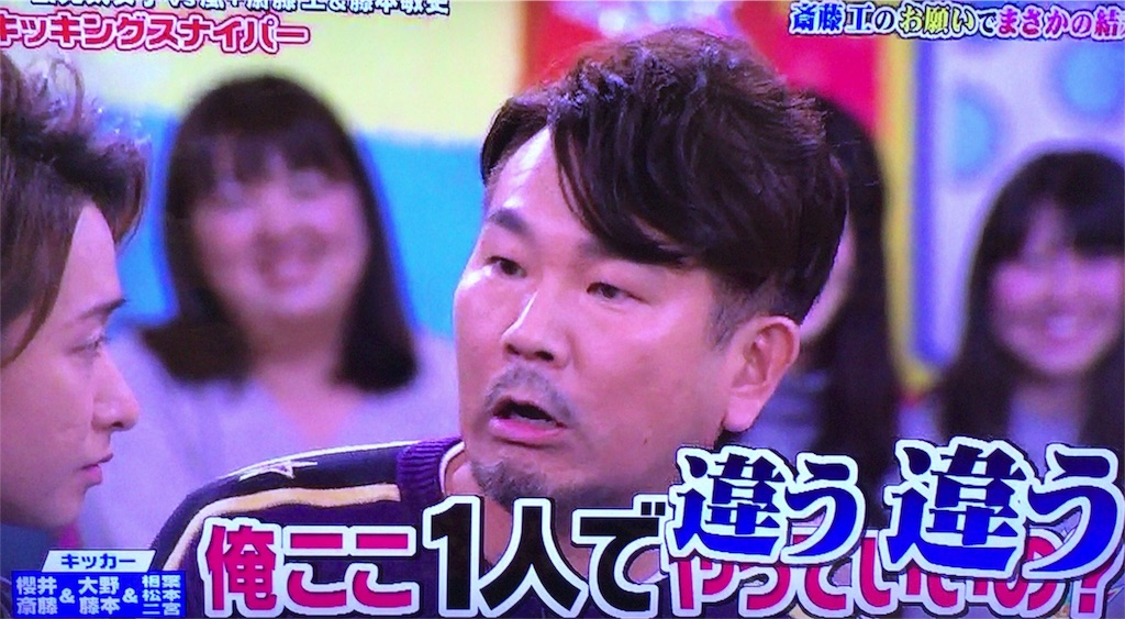f:id:kazanehime:20180205085943j:image