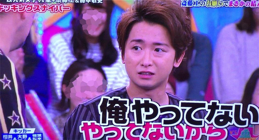 f:id:kazanehime:20180205090009j:image