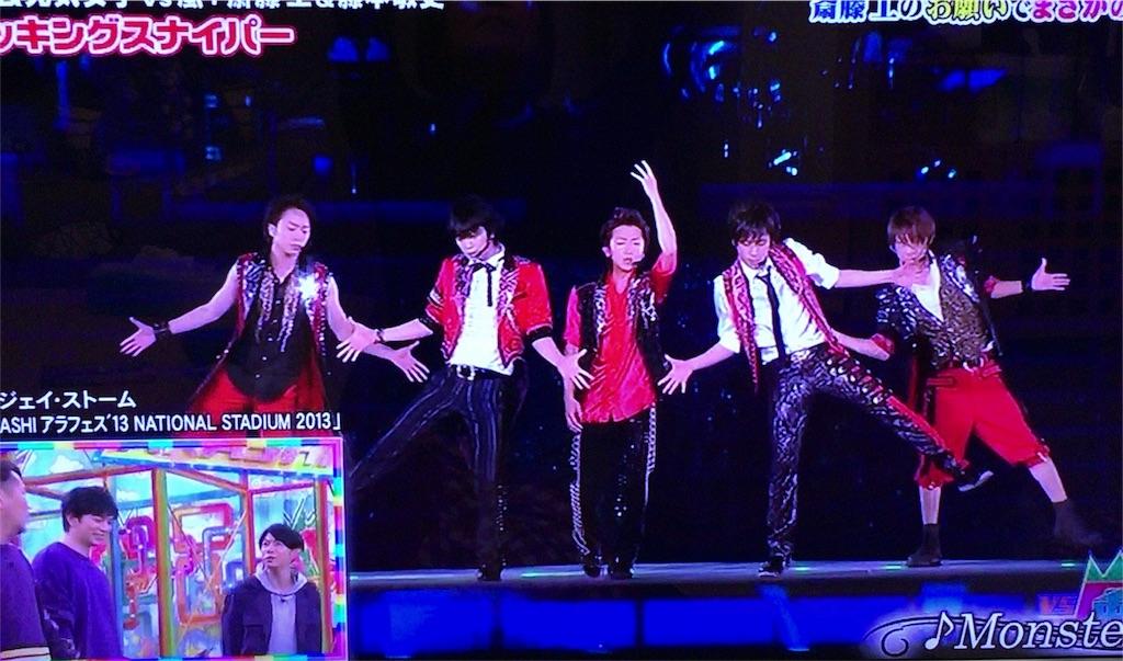 f:id:kazanehime:20180205090012j:image