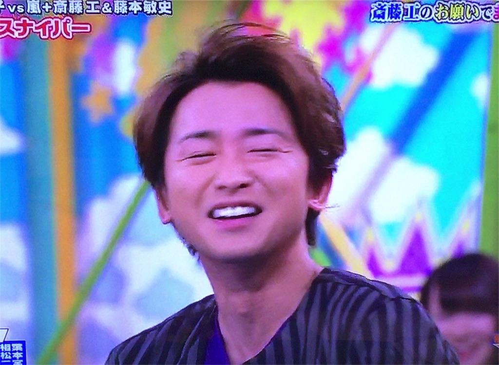 f:id:kazanehime:20180205090044j:image