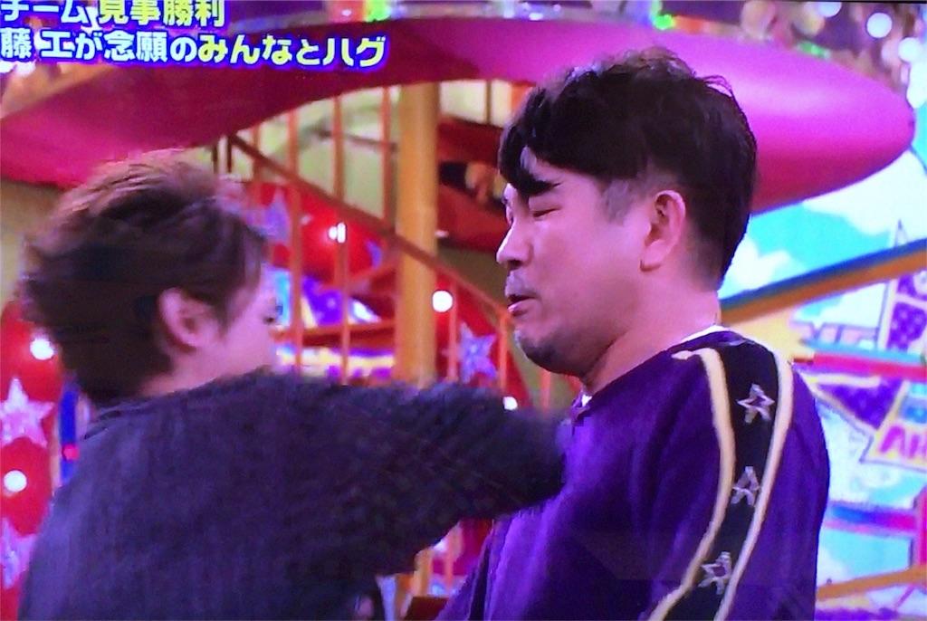 f:id:kazanehime:20180205090112j:image