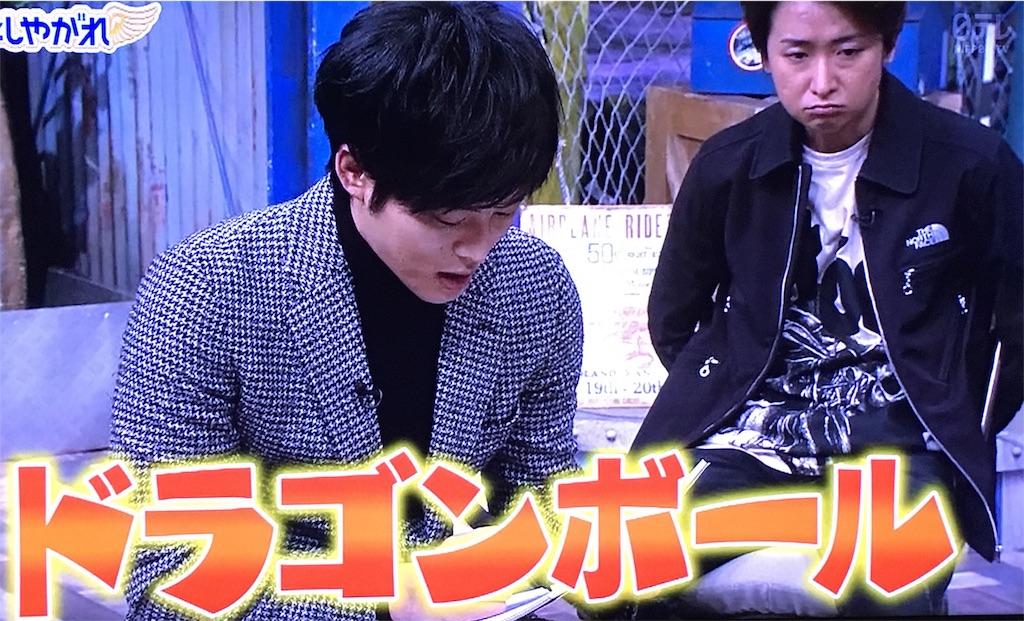 f:id:kazanehime:20180205200740j:image