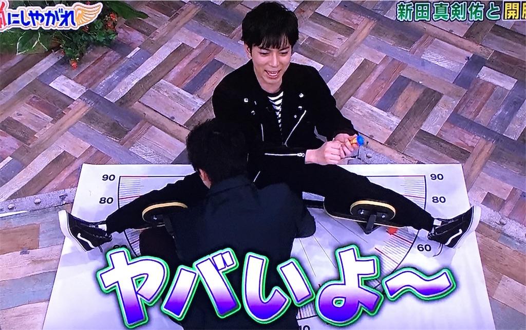 f:id:kazanehime:20180205200900j:image