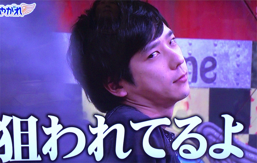 f:id:kazanehime:20180207090016j:image