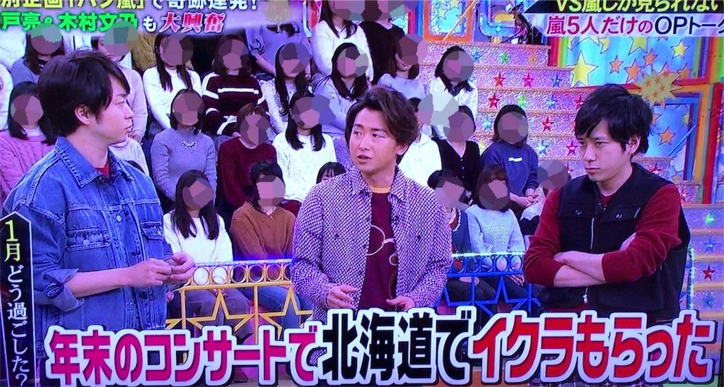f:id:kazanehime:20180208085932j:image