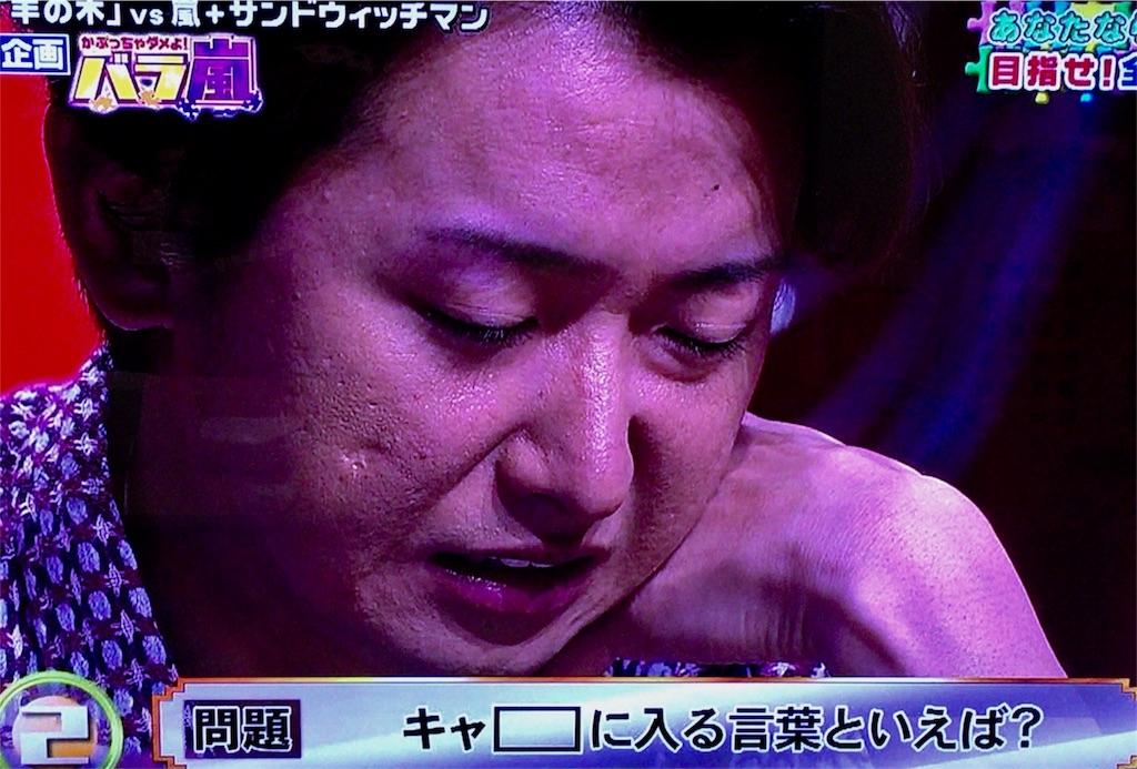 f:id:kazanehime:20180208101542j:image