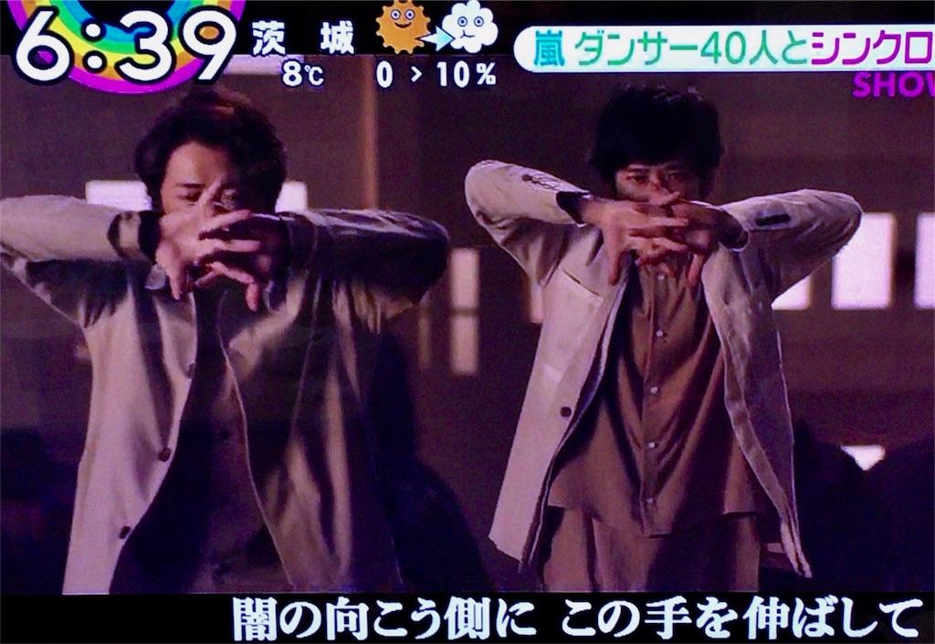 f:id:kazanehime:20180210145205j:image