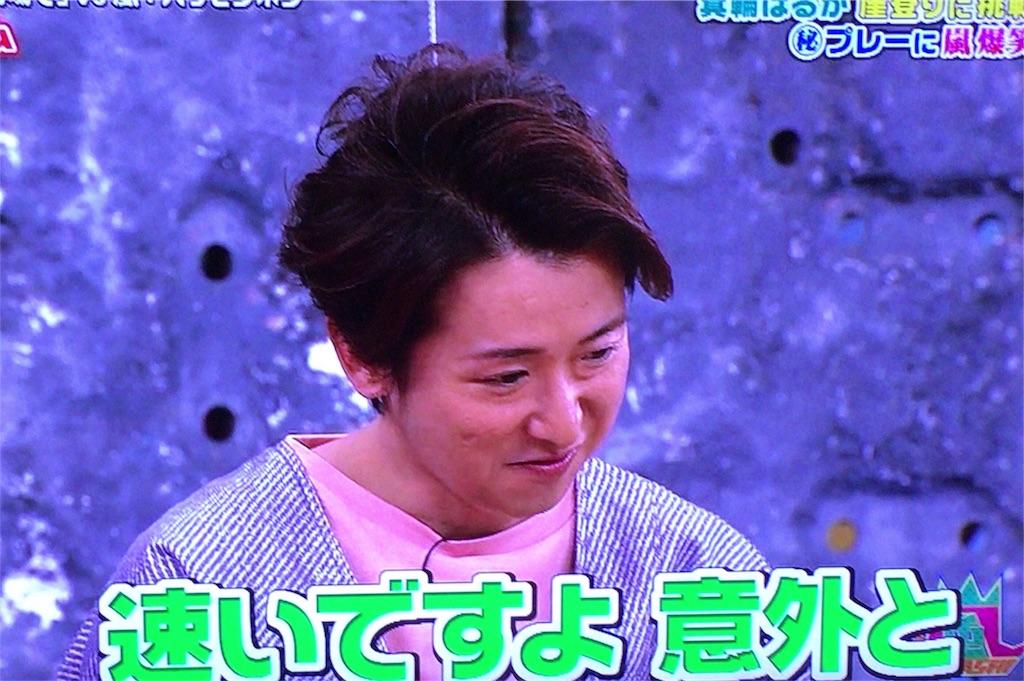 f:id:kazanehime:20180212153828j:image