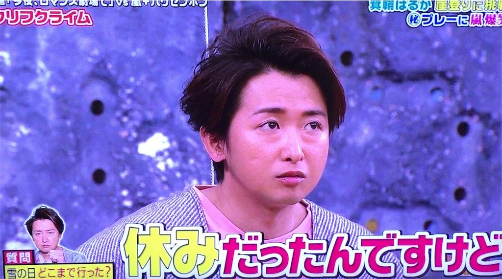 f:id:kazanehime:20180212153840j:image