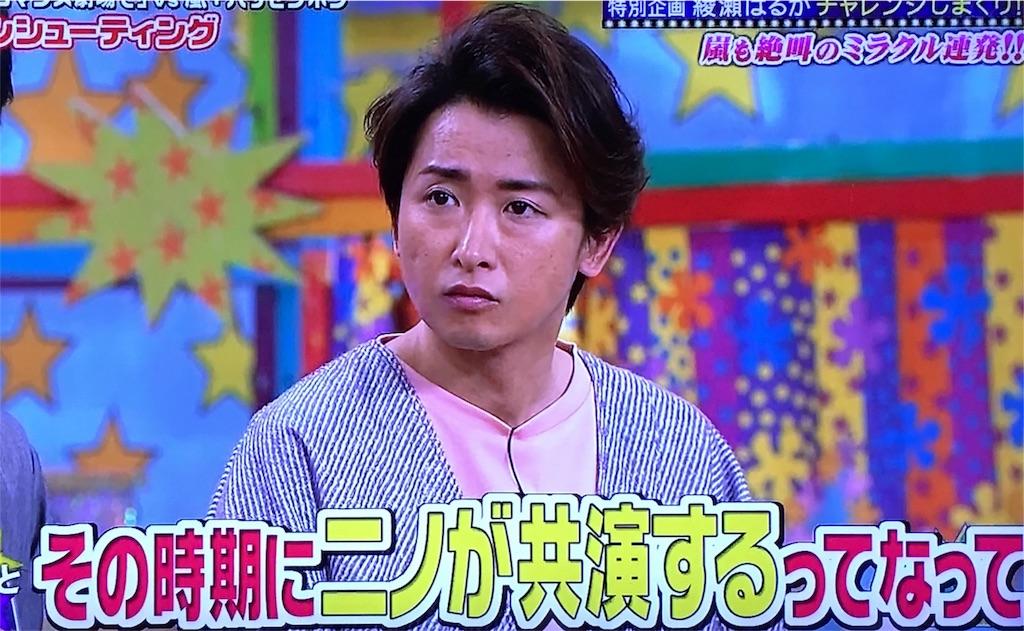 f:id:kazanehime:20180213182702j:image