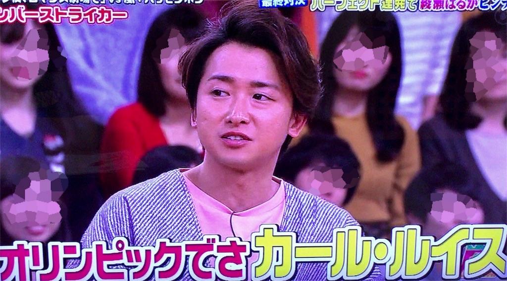 f:id:kazanehime:20180214092224j:image