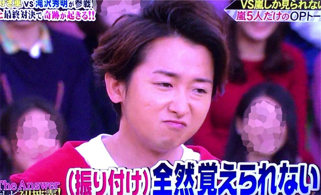 f:id:kazanehime:20180216085957j:image