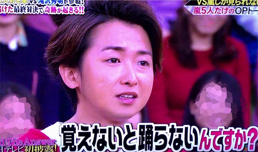 f:id:kazanehime:20180216090107j:image