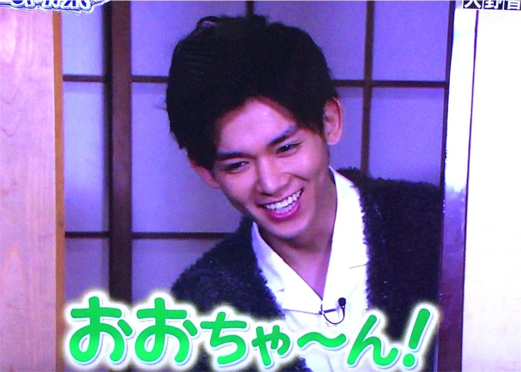 f:id:kazanehime:20180219100022j:image