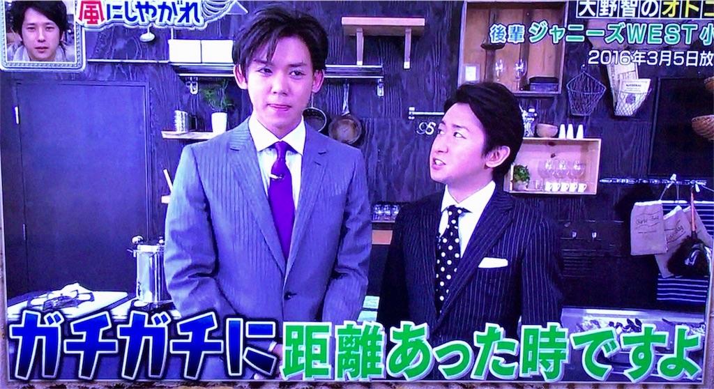 f:id:kazanehime:20180219100030j:image
