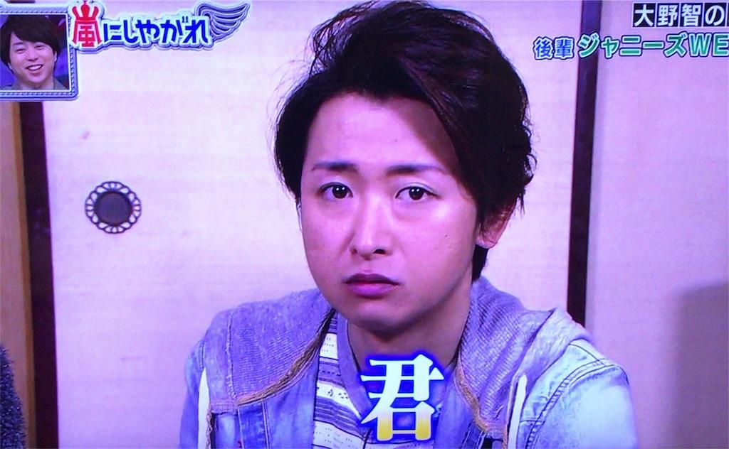 f:id:kazanehime:20180219100140j:image