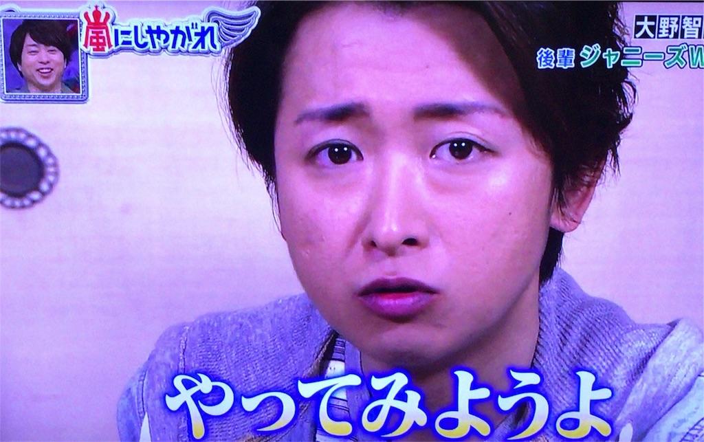 f:id:kazanehime:20180219100143j:image