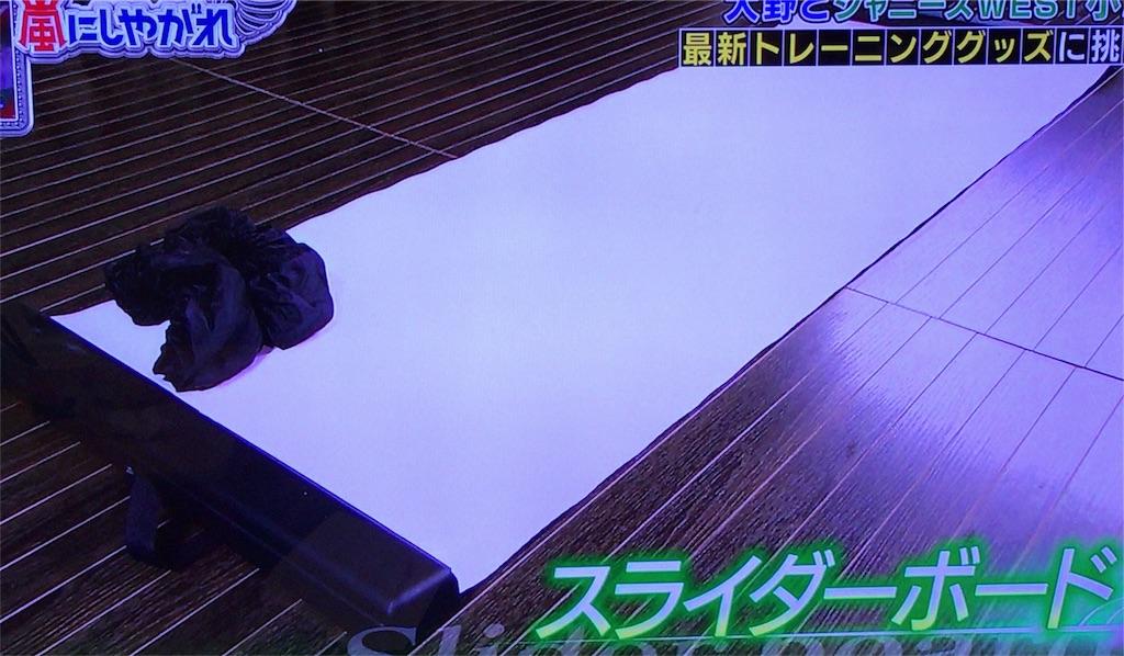 f:id:kazanehime:20180221113655j:image