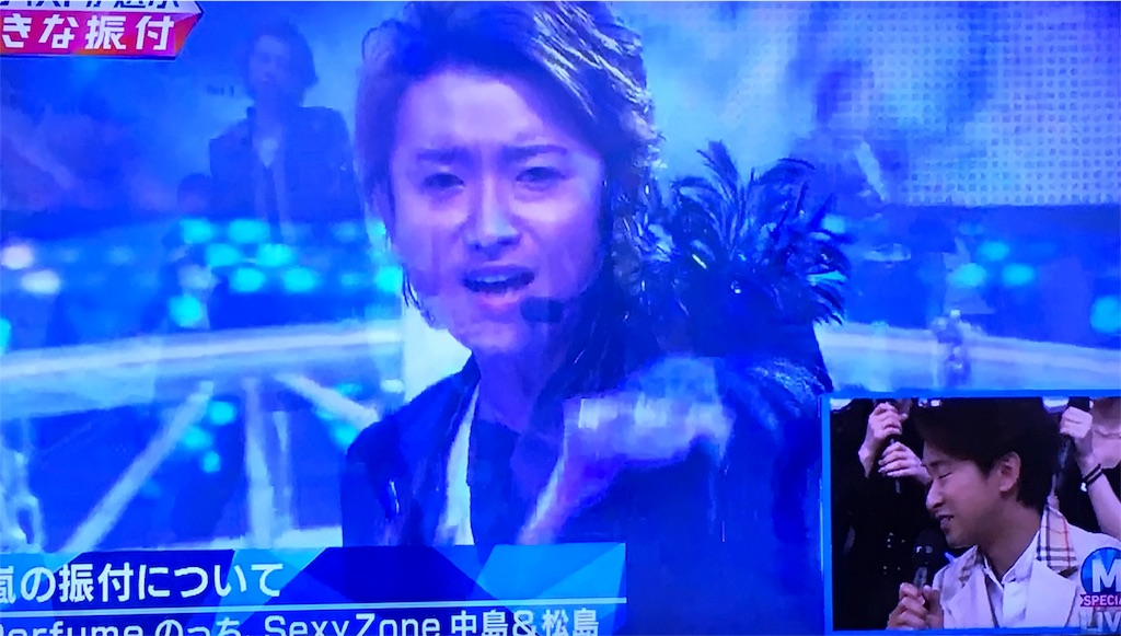 f:id:kazanehime:20180225190549j:image