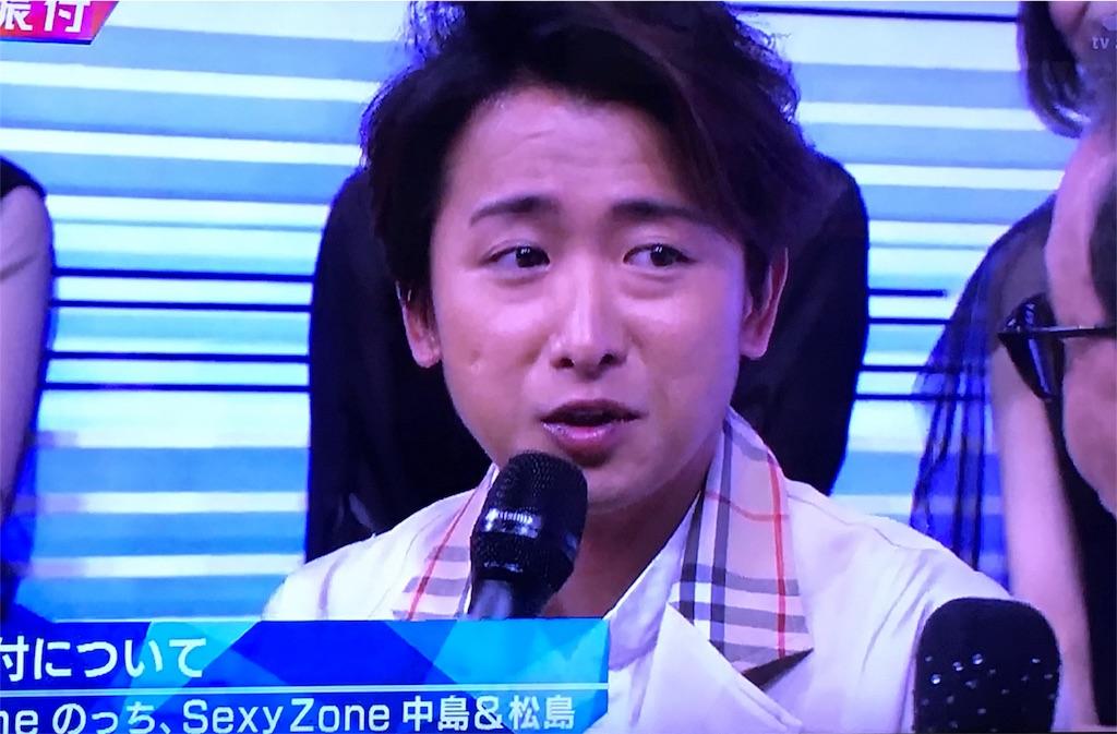 f:id:kazanehime:20180225190608j:image