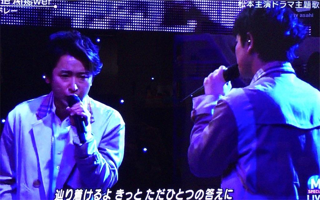 f:id:kazanehime:20180225190940j:image