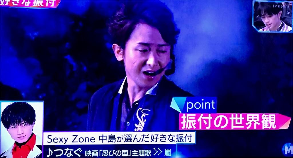 f:id:kazanehime:20180226111703j:image