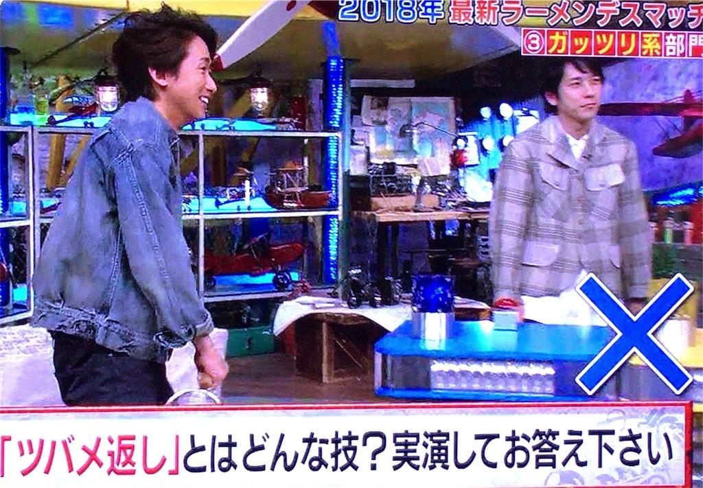 f:id:kazanehime:20180226193303j:image