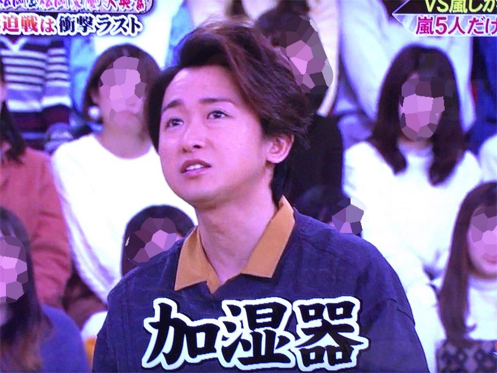 f:id:kazanehime:20180304172034j:image