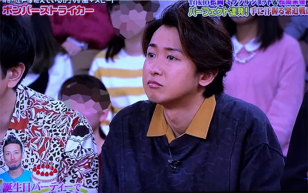 f:id:kazanehime:20180304173149j:image