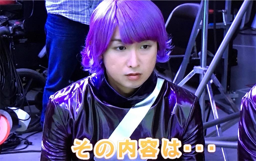 f:id:kazanehime:20180305155005j:plain