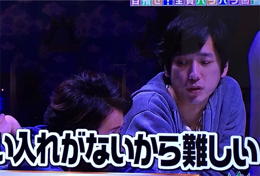 f:id:kazanehime:20180311222545j:image