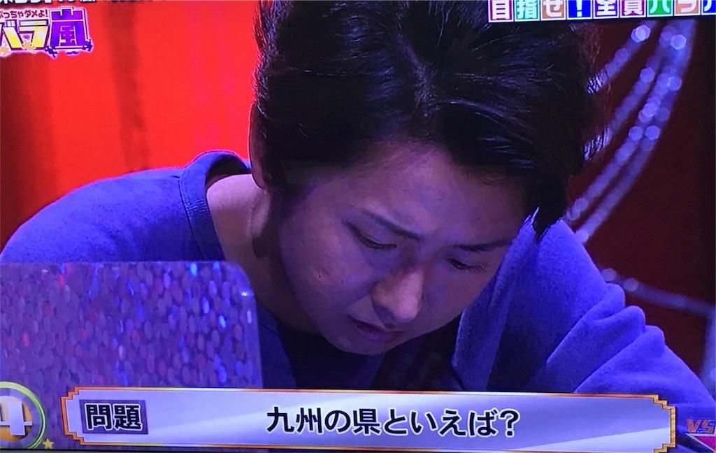 f:id:kazanehime:20180311222652j:image