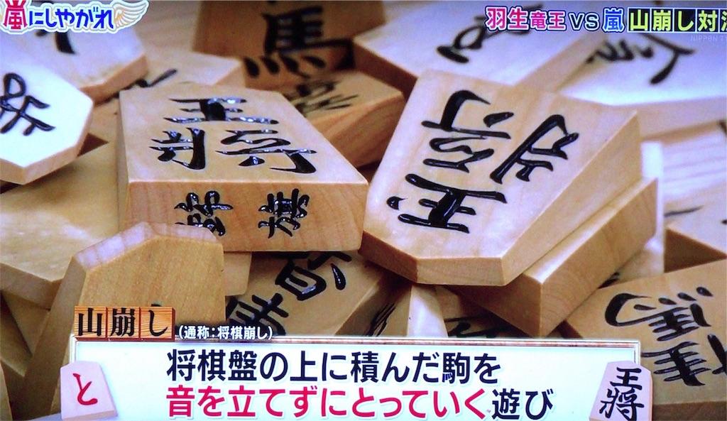 f:id:kazanehime:20180320085148j:image