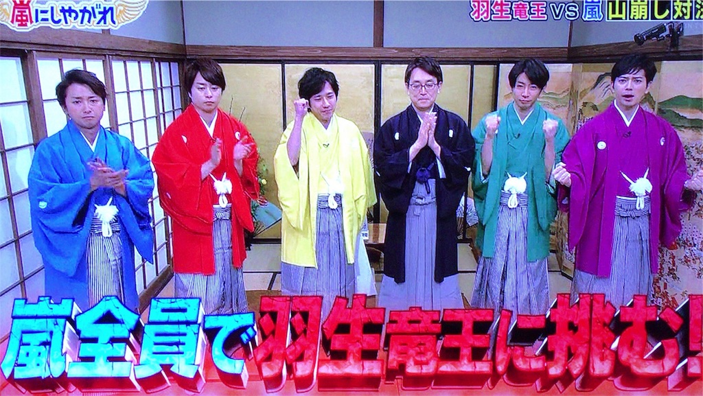 f:id:kazanehime:20180320085154j:image
