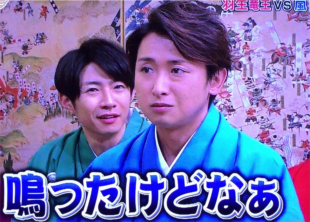 f:id:kazanehime:20180320085400j:image