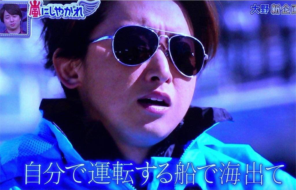 f:id:kazanehime:20180321201918j:image