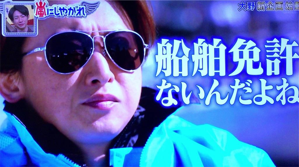 f:id:kazanehime:20180321201931j:image