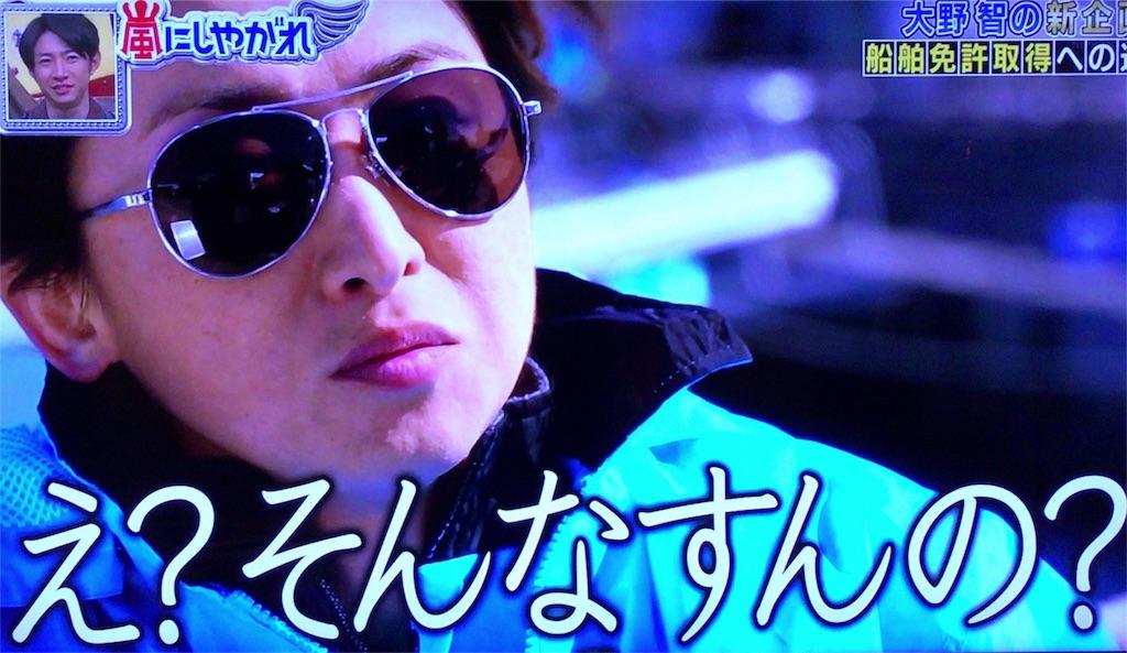 f:id:kazanehime:20180321202001j:image