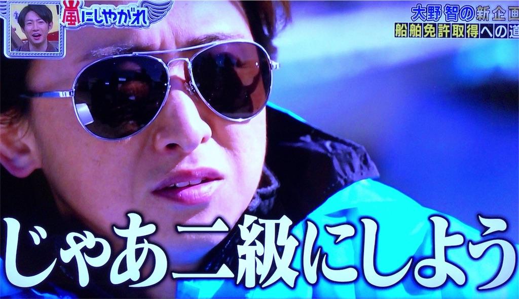 f:id:kazanehime:20180321202019j:image