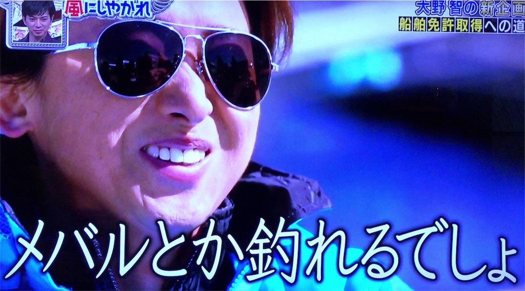 f:id:kazanehime:20180321202025j:image